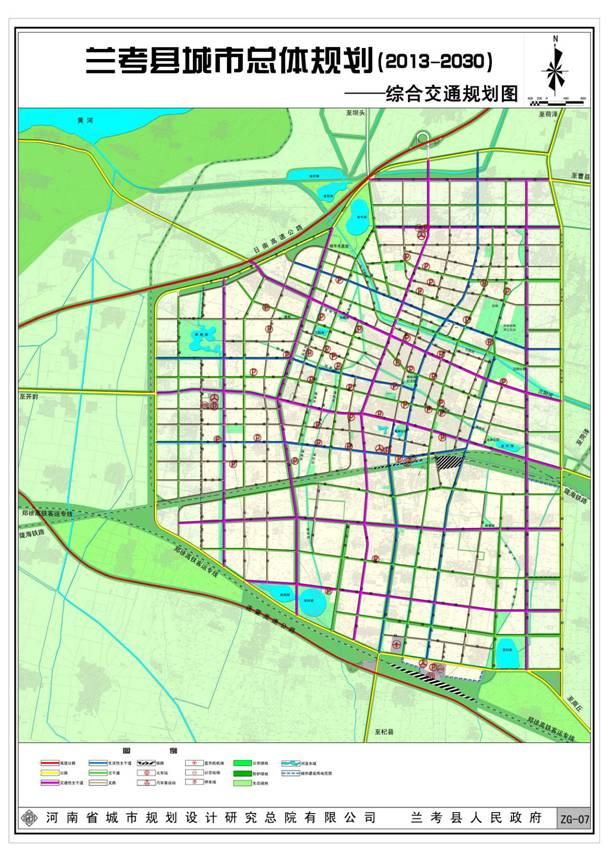 兰考县政府网站_兰考县城市总体规划内容公示-兰考县人民政府