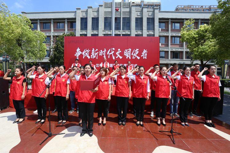 """兰考县举行""""争做新时代文明使者""""授旗仪式"""